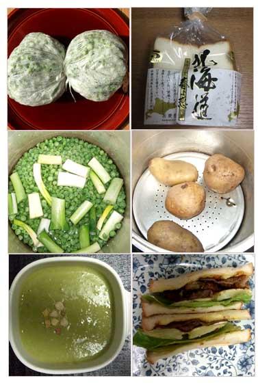 えんどう豆スープ