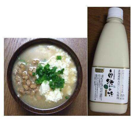 ゆし豆腐と豆乳
