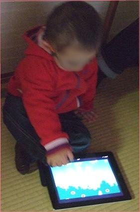 iPadを相手に